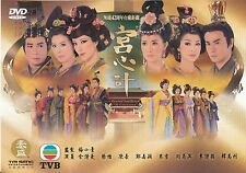 Beyond the Realm of Conscience  宮心計 Hong Kong Drama Chinese TVB