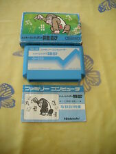 DONKEY KONG JR MATH NES FAMICOM JAPAN IMPORT CIB!