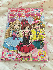 Anime Cute Japanese Paper Doll and Color Book