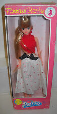#8130 NIB Mattel MA BA Japan Fantasy Barbie (City Collection) Foreign issue