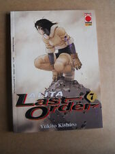 ALITA LAST ORDER Vol.7 - Alita Collection Planet Manga  [G370Q]
