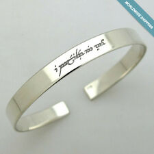 Elvish Engraved Bracelet - Lord of the Rings Cuff - Personalized Gift