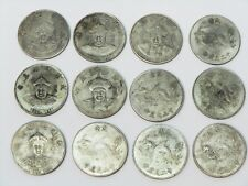 12x SET Feng Shui Chinese Asian Silver Lucky DRAGON Coin Oriantal Charm Amulet