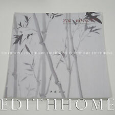 Chinese Sumi-E Painting Book Use Ink Draw Bamboo 53 Page (Free Shipping)
