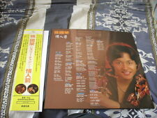 "a941981 Leslie Cheung 張國榮 2016 情人箭 12"" Promo Paper Jacket OBI No Record"