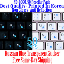 Russian Blue Keyboard Transparent Sticker Printed In Korea. 50pcs DEAL!!!