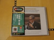 Beethoven Symphony No. 5 in C Minor - Klemperer - SACD Super Audio CD EMI Japan
