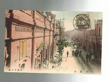 1907 Tientsin China Postcard Cover japan Post Office Street scene