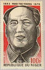 Níger 1977 592 411 mao tse tung Zedong 1st Death Ann muerte statesman mnh