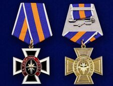 exUSSR RUSSIAN COSSACKS MEDAL AWARD - CROSS FOR THE COSSACK CAMPAIGN + DOC /SALE