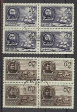 Russia 1947 Sc# 1094/96 Geographical Sailing Ship Mare Foal blocks 4 NH CTO