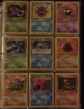 Pokemon Cards FOSSIL COMPLETE SET COMMONS & UNCOMMONS INC. 1ST ED.'S (VG/EX)