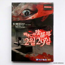 The Curse of February 29th DVD R:0 NEW Eun-jin Baek Eun-hye Park Korean Horror