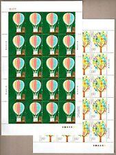 China 2014-19 Teacher's Day Stamps 教師節 Full Sheet Balloon Tree Smile