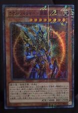 Yu Gi Oh Black Luster Soldier - Envoy of the Beginning MP01-JP006 Japan MR