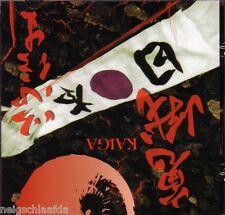 KAIGA – ISHIN DENSHOU CD gruesome japan hardcore oi!