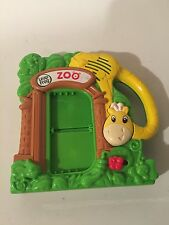 Fridge Phonics Zoo Refrigerator Magnets Leap Frog Base NO PIECES
