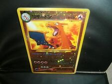 Pokemon JAPANESE NEO 2 CHARIZARD NO.006 ULTRA RARE PROMO HOLO!! MT/NM