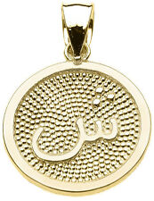"Yellow Gold Arabic Letter "" shiin "" s' Initial Charm Pendant"