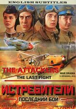 WORLD WAR II MOVIE  THE ATTACKERS 2. THE LAST FIGHT /  ENGLISH SUBTITLES