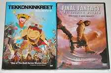 Anime DVD Lot - Tekkonkinkreet (New) Final Fantasy The Spirits Within (New)