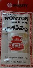 DYNASTY QUICK AND EASY WONTON SOUP BASE MIX CHINESE FOOD