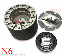 BOSS KIT STEERING WHEEL HUB ADAPTER FOR NISSAN NAVARA D21 SUNNY SENTRA B11 B12