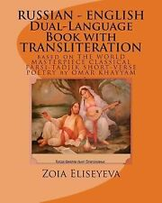 RUSSIAN - ENGLISH Dual-Language Book with TRANSLITERATION : Based on the...