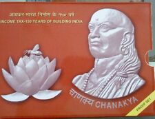 Income Tax - 150 years of nation building India Chanakya Proof Coins Set 150 Rs