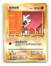 Cubone No. 104 Common Vending 3 Japanese Glossy Pokemon Cards MINT~NM