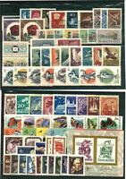 Hungary 1959. Full year set with block MNH (**) 81 EUR