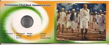5 RUPEES - 75 ANNIVERSARY OF DANDI MARCH 1980-2005 COIN - INDIA