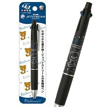 San-X Rilakkuma Uni Jetstream 4&1 4 Color Ball Pen + Mechanical Pencil (PP28401)