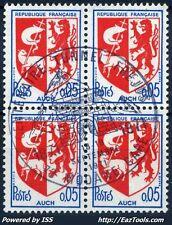 FRANCE BLOC DE 4 N° 1468 SUPERBE OBLITERATION CENTENAIRE TUNNEL DU FREJUS