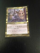 MTG MAGIC APOCALYPSE GOBLIN TRENCHES (JAPANESE TRANCHEES DES GOBLINS) NM