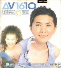 CD VCD 2002 Stella Chang Zhang Qing Fang The Best of Fang 2002 Collection 张清芳的好歌