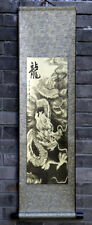 "Chinese print painting wall scroll Dragon 10x35"" animal Asian feng shui ink art"
