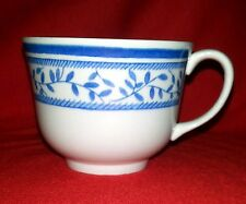 "Johnson Brothers - Chelsea Rose - Tea / Coffee Cup - 3 1/4"" Dia x 2 1/2"" Tall"