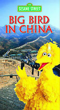 Sesame Street - Big Bird in China [VHS]