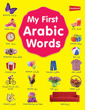 My First Arabic Words for Muslim Children Islamic book for kids Goodword