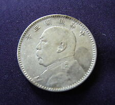 China, 1914 (Year 3) Yuan Shih Kai Silver Twenty (20) Cents.