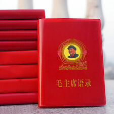 Quotations From Chairman Mao Tse Tung Little Red Book ne