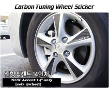 "Carbon Tuning Wheel Mask Sticker For Hyundai New Accent 14"" [2011~on]"