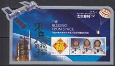 China PRC Block ** MNH China Space Post Office Weltraum