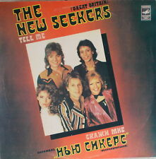 LP The NEW SEEKERS Tell Me,NEAR MINT - MINT-,cleaned,Melodia Russian Press. 1981