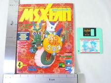 MSX FAN + DISK 1992/4 Book Magazine RARE Retro ASCII