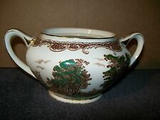"BARKER BROS ENGLAND ROYAL TUDOR WARE ""OLDE ENGLAND"" BROWN MULTICOLOR SUGAR BOWL"
