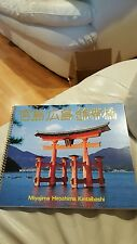 MIYAJIMA HIROSHIMA KINTAIBASHI SOUVENIR TRAVEL PHOTO japan JAPANESE ENGLISH