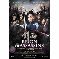 Reign Of Assassins (DVD, 2013)