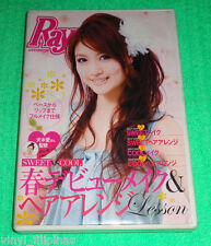 Made In Taiwan:RAY - Sweet Cool DVD,Japanese Make Ups & Hair Styles,Beauty,Anime